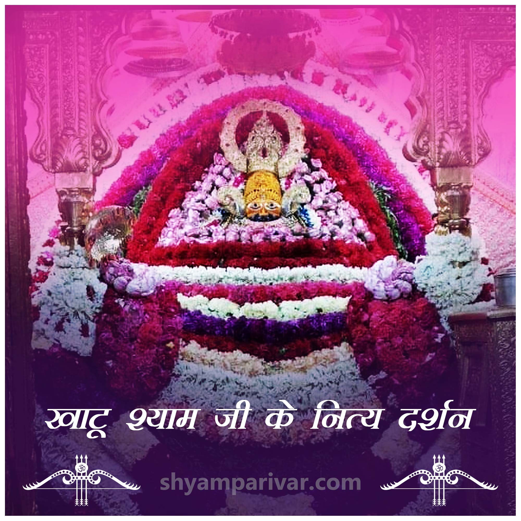 Khatu shyam ji live darshan