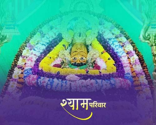 Shri Khatu shyam ji MnadirPhotos