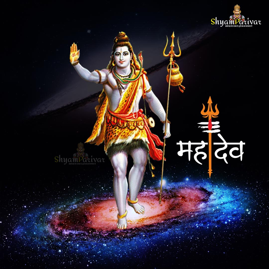 God shiva hd wallpapers, photos free download