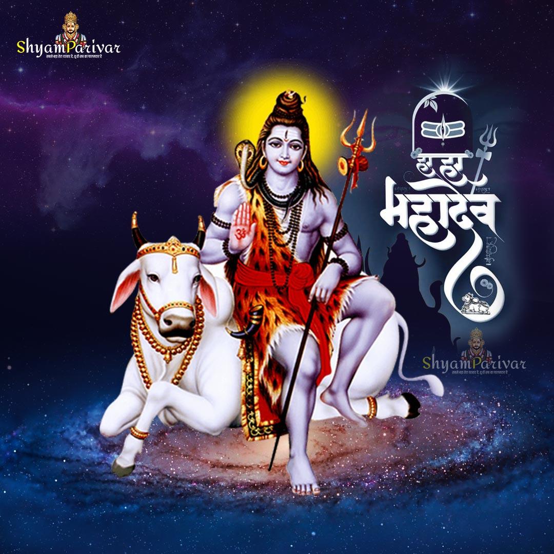God Shiva hd images free download