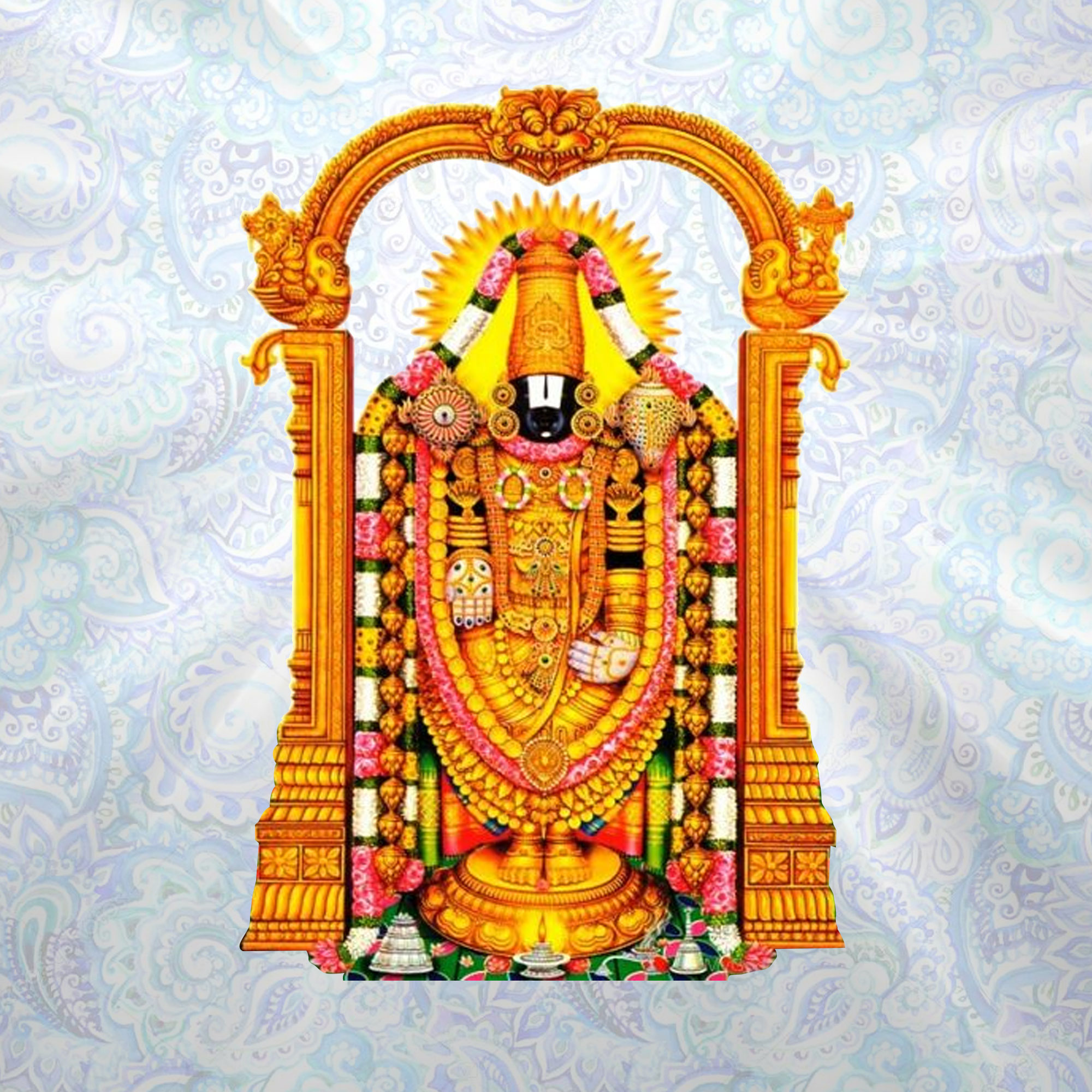Lord swamy