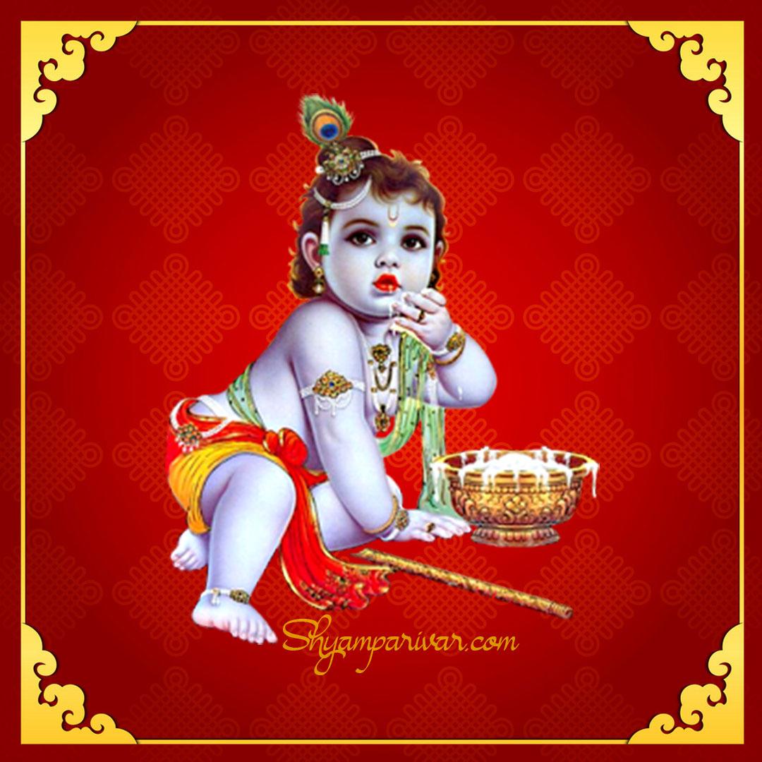 Lord Krishna photos childhood