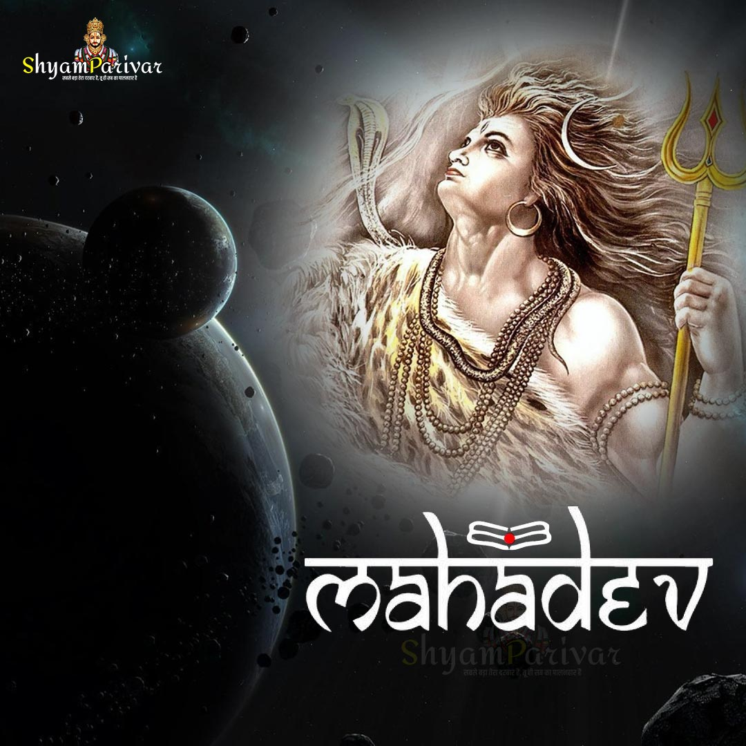 Lord shiva HD images wallpaper free download