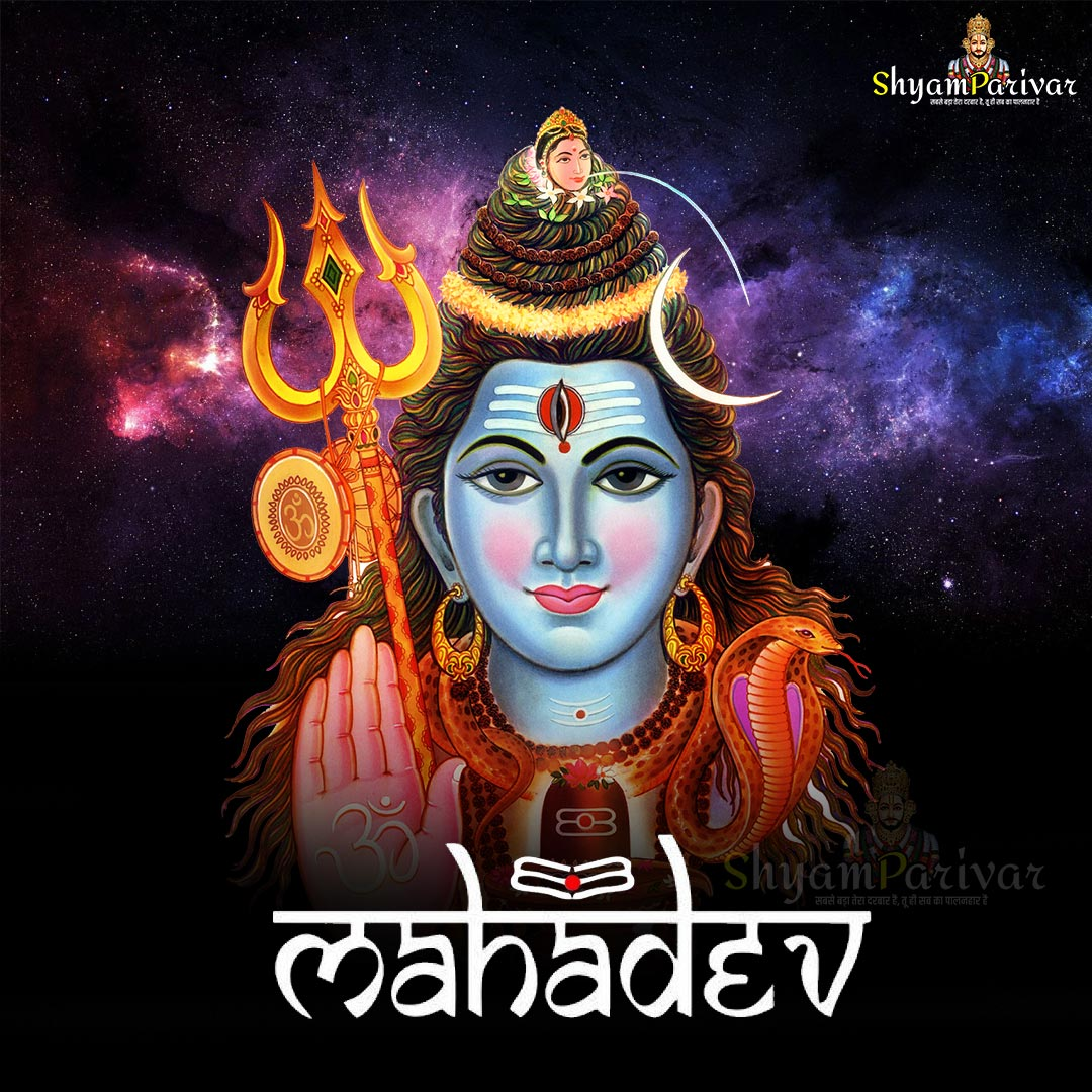 Lord shiva images hd free download