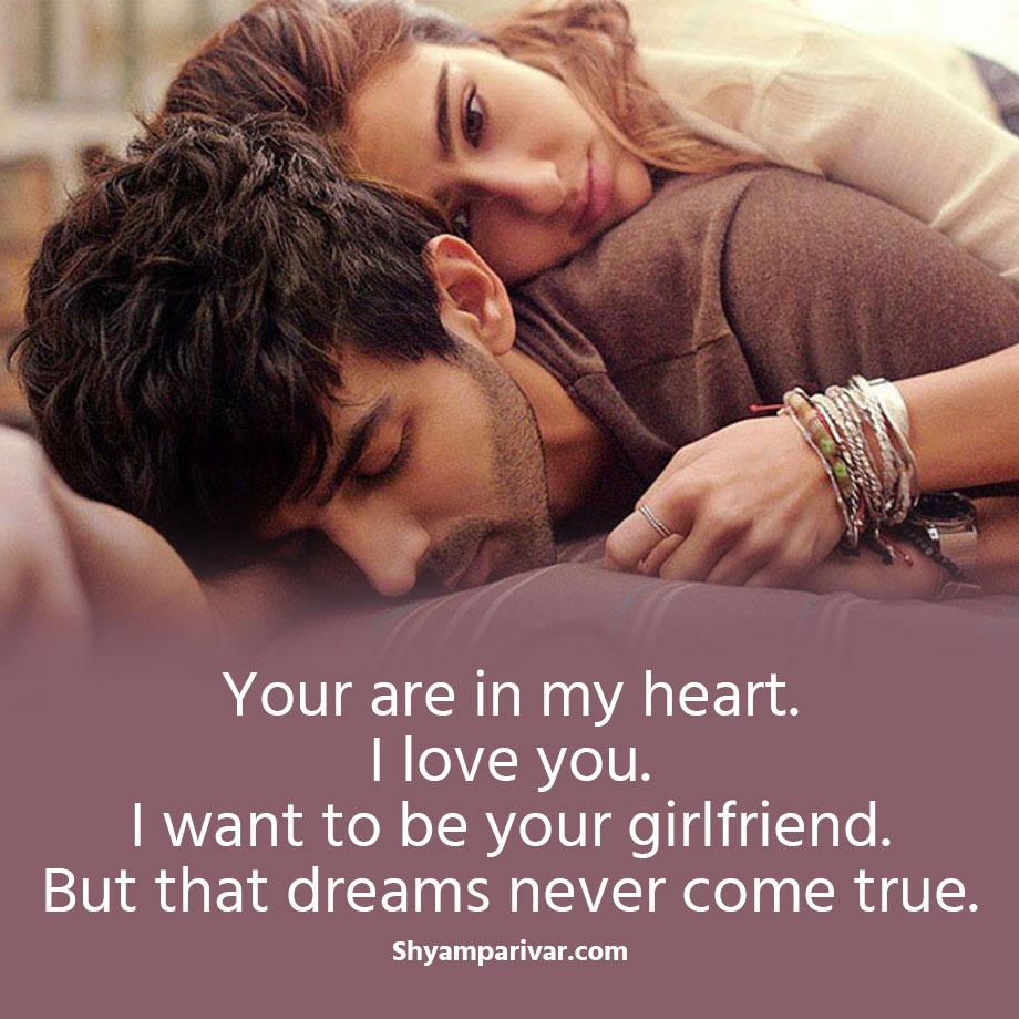 Love status for boyfriend girlfriend