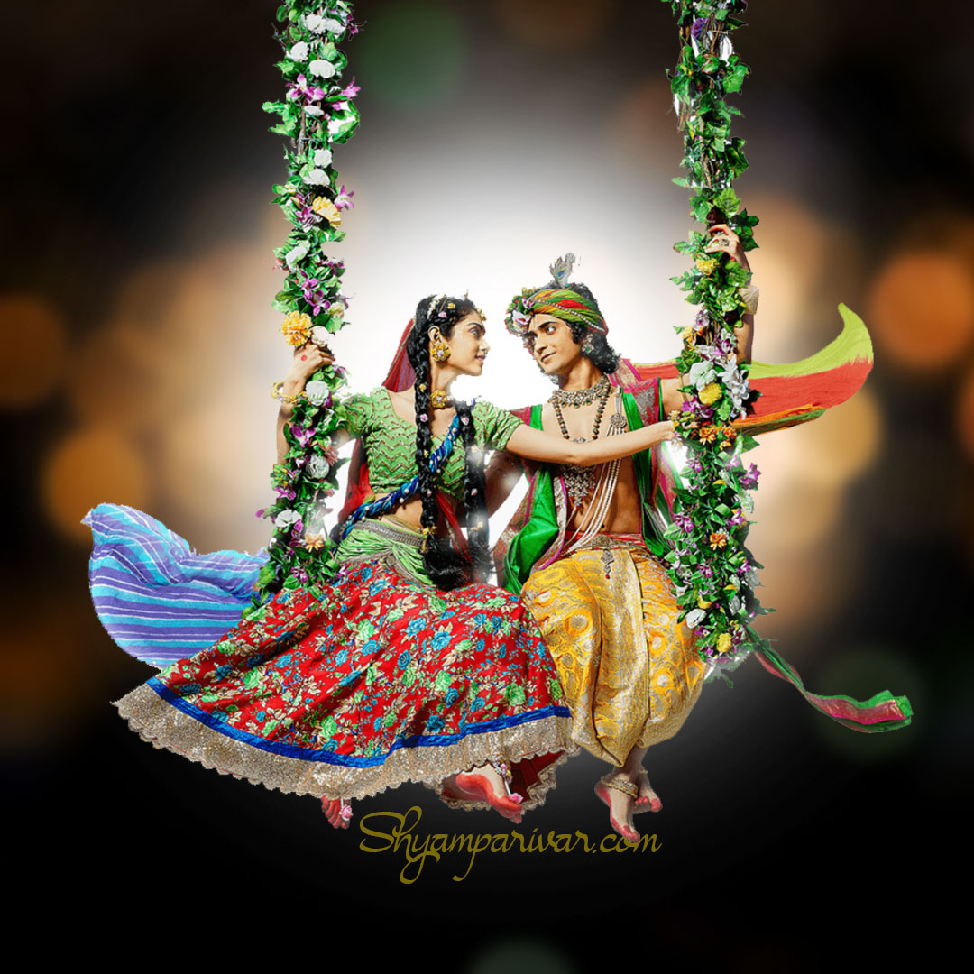 Radha Krishna Images love