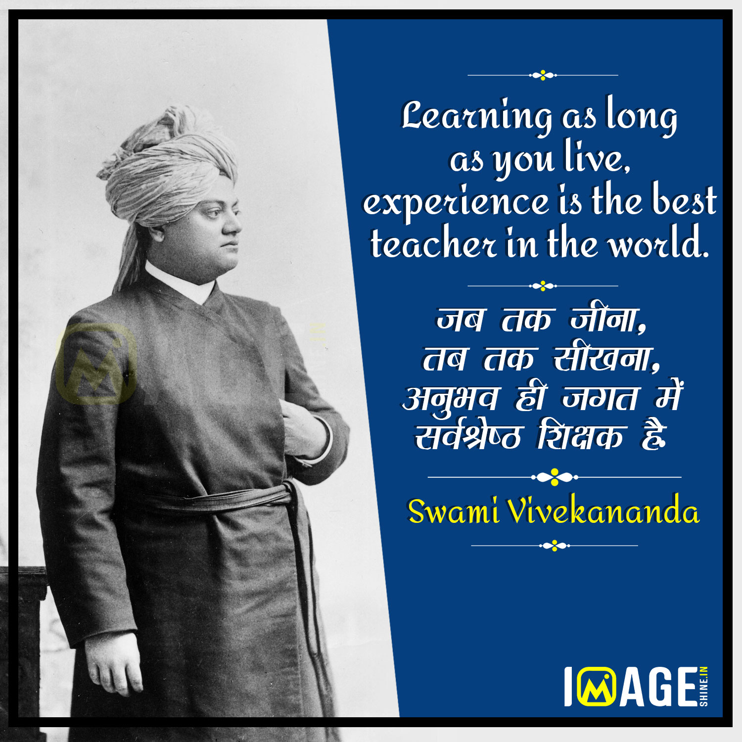 Swami vivekananda quote on Life