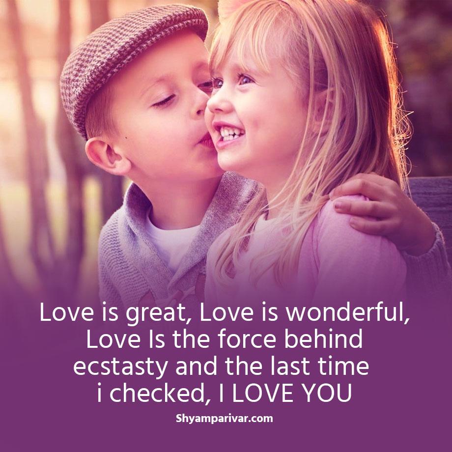 Cute love status quote images