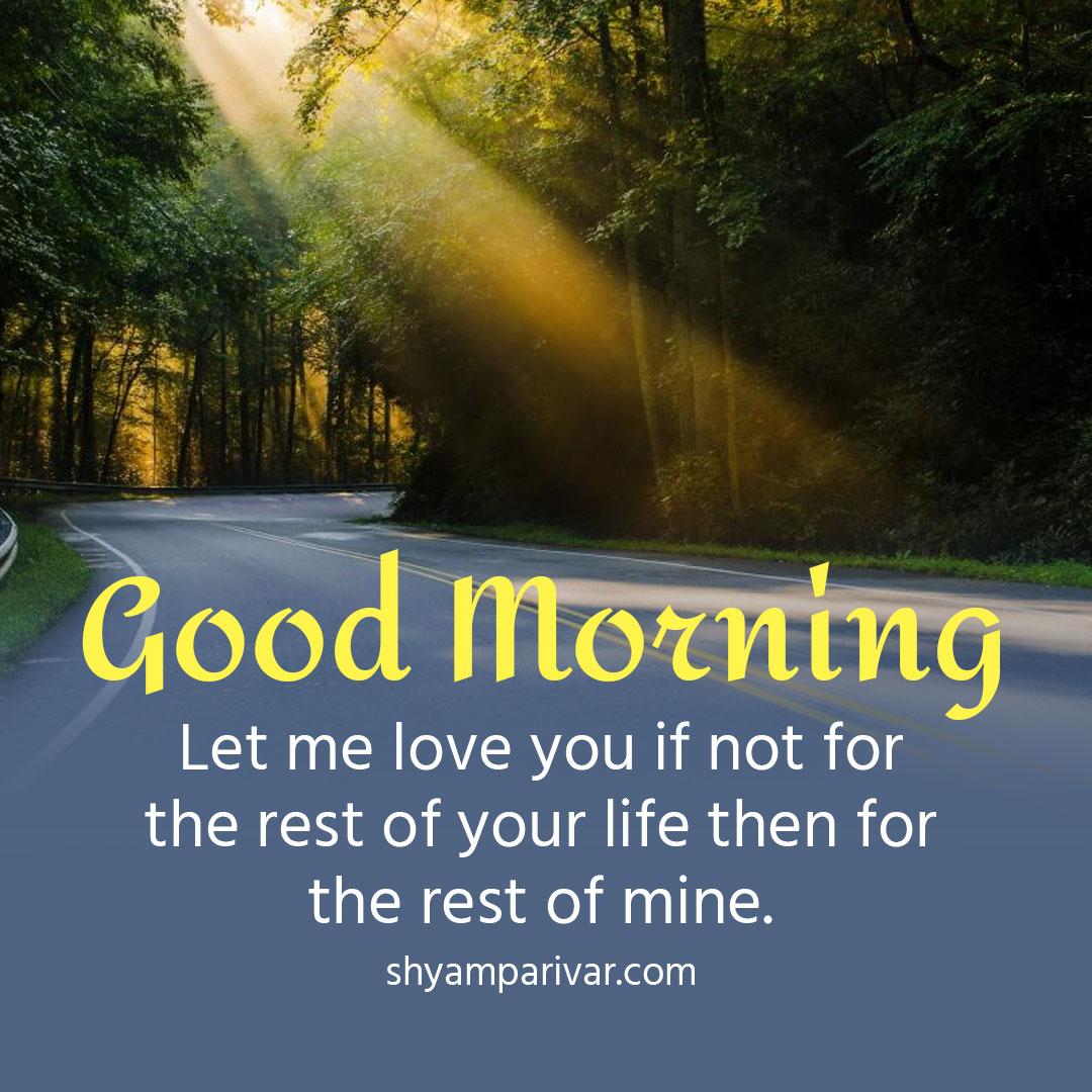 Inspirational Good morning quotes photos