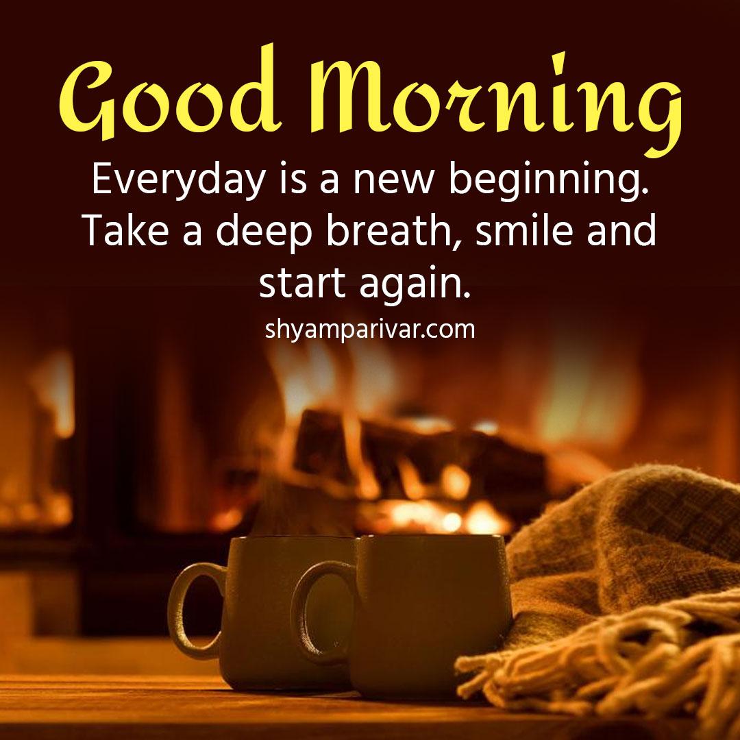 Inspirational good morning qutoes photo