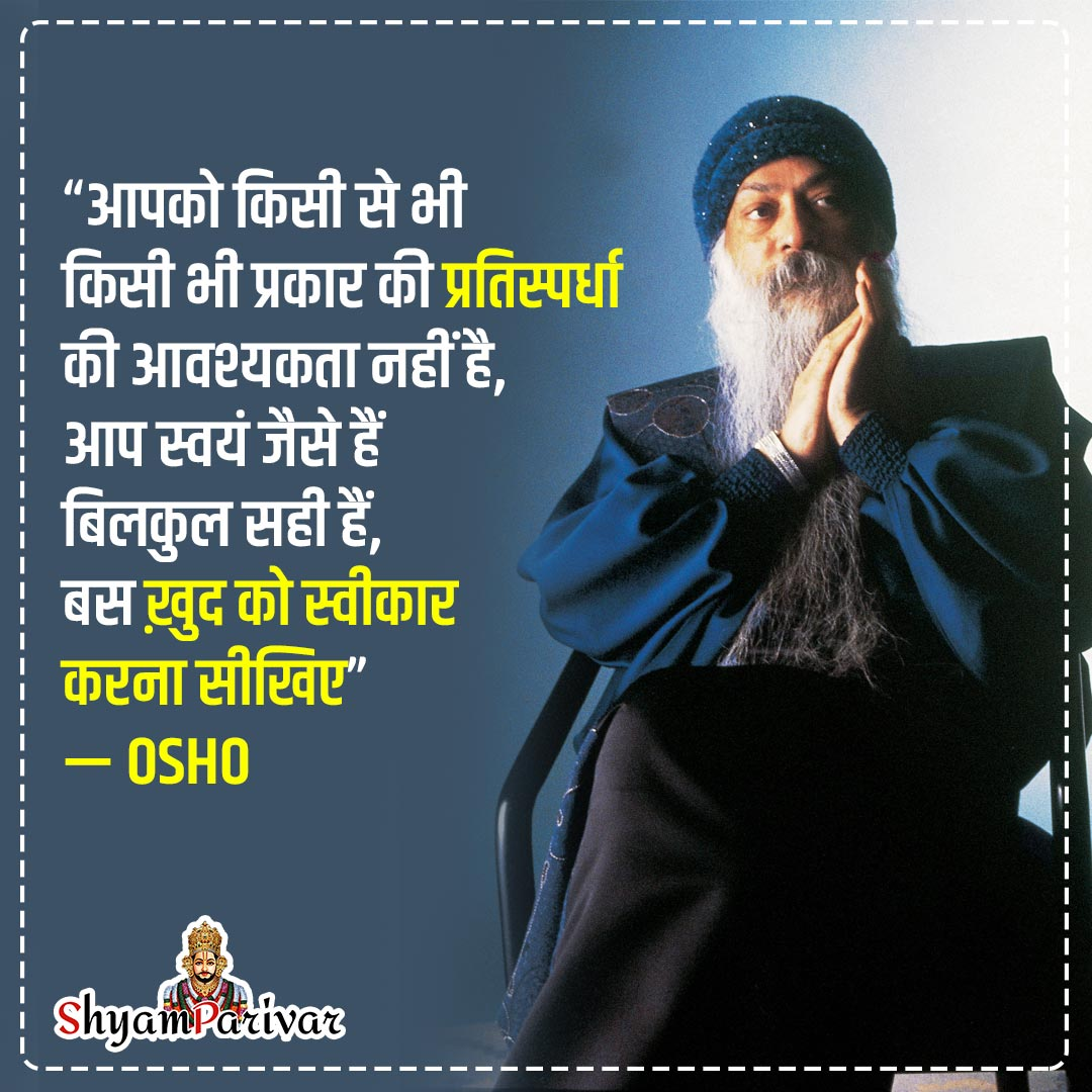 Inspirational thoughts about life by Osho