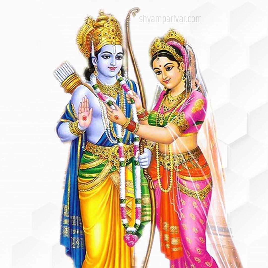 Jai shree ram image in hindi