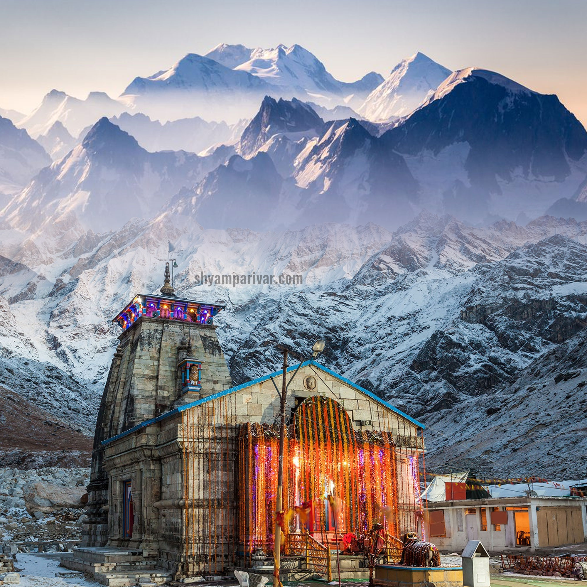 God shiva kedarnath temple