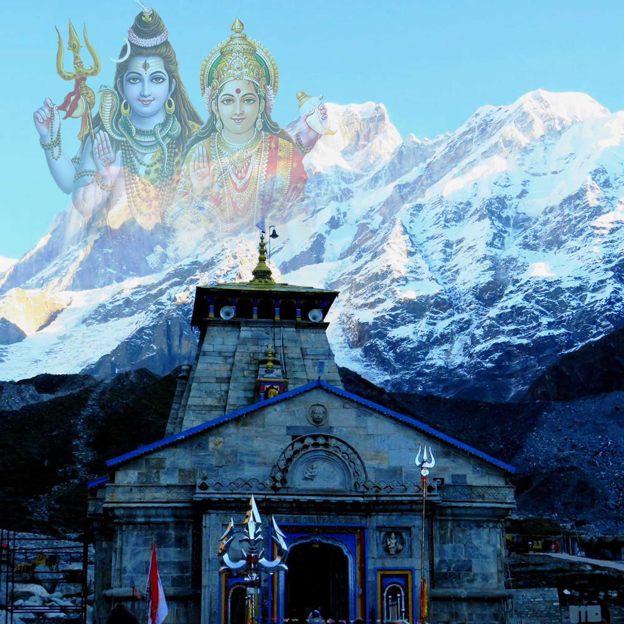 God shivm images