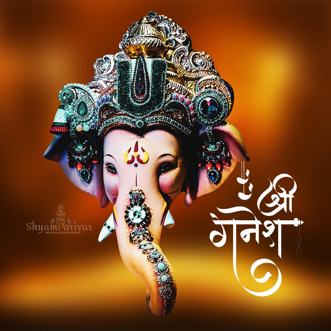 Lord ganesha images hd photo