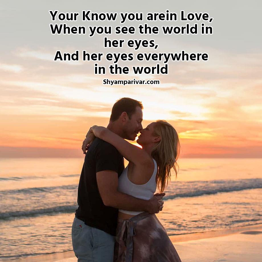 Love Status photo