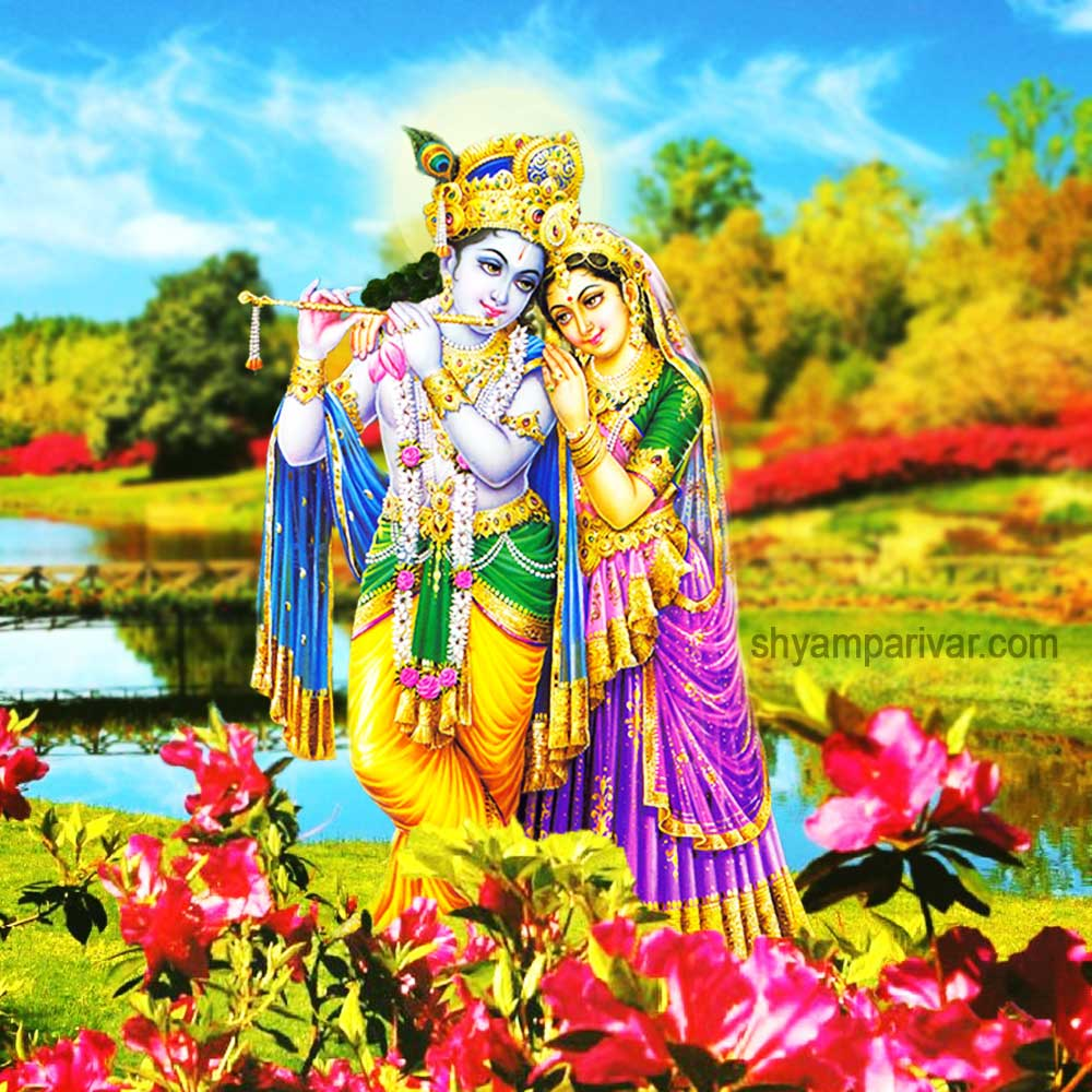 Radha krishna photos and images